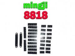 خرید قطعات یدکی  کوادکوپتر لگویی mingji 8818 و  heliway 902