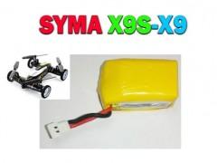 خرید باتری کوادکوپتر سیما SYMA X9