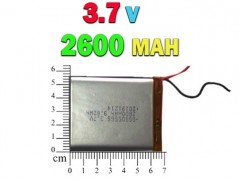 خرید باتری لیتیوم پلیمری 3.7 ولت 2600 میلی آمپر - 3.7 ولت