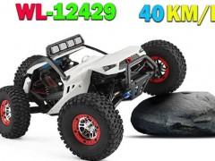 خرید ماشین کنترلی سرعتی WL-TOYS 12429