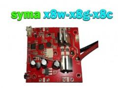 بورد کوادکوپتر سیما syma x8w-x8g-x8c