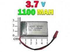 باتری لیتیوم پلیمری 1100 میلی آمپری 3.7 ولت