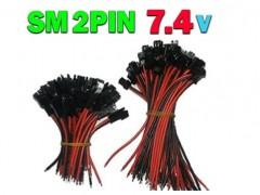 سوکت نری و مادگی SM Plug 2 pin-min