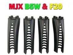 خرید چهار عدد کوادکوپتر mjx bugs 5w
