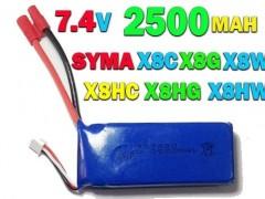 خرید باتری کوادکوپتر syma x8w-x8c-x8g-x8hg-x8hw-x8hc با ظرفیت 2500 میلی آمپر