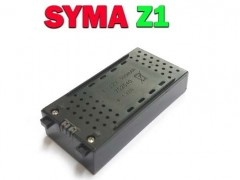 باتری کوادکوپتر سیما syma z1