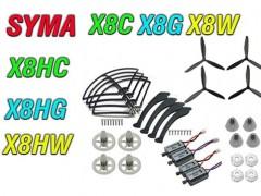 پک  قطعات کوادکوپتر سایما x8c-x8w-x8g-x8hc-x8hw-x8hg