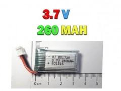 خرید باتری لیتیوم پلیمری 260 میلی آمپری 3.7 ولت