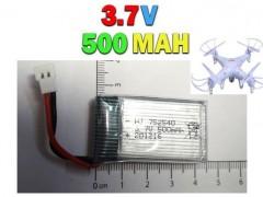 باتری لیتوم پلیمری 3.7 ولت 500 میلی آمپری کوادکوپتر