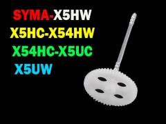 چرخ دنده درشت کوادکوپتر مدل syma-x5uw-x5uc-x5sw-x5sc-x5hw-x5hc