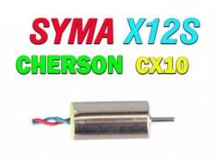 موتور کوادکوپتر syma x12s (استوک )