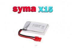 خرید باتری اورجینال کوادکوپتر syma x15