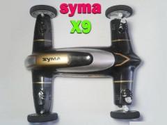 فریم کوادکوپتر  سیما  SYMA X9