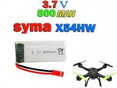 باتری لیتیوم پلیمر 800 میلی آمپر برای کوادکوپتر  x54hw-x54hc