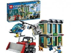 سرقت از بانک لگویی 605 تیکه آیتم LEPIN 02019 Bulldozer Break