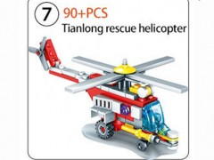 هلیکوپتر آتش نشان لگویی 90 تیکه