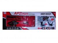 هلیکوپتر 3.5 کاناله مدل 0523
