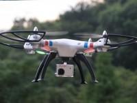 خرید کوادکوپترسیما SYMA X8G  با دوربین عالی 8 مگاپیکسل