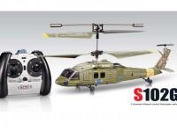 هلیکوپتر 3.5 کاناله syma مدل S102G