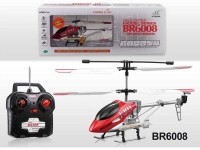 هلیکوپتر رادیویی br6008