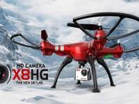 کوادکوپتر بزرگ سیما syma x8hg با دوربین 8 مگاپیکسل وتنظیم ارتفاع
