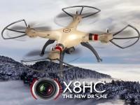 کوادکوپتر بزرگ سیما syma x8hc دوربین دار با قابلیت تنظیم ارتفاع