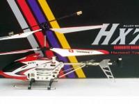 hx701-1.jpg