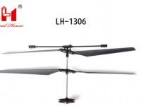 ساچ بلید کامل  و جفت چرخ دنده  و ملخ کامل هلیکوپتر کنترلی lh1306