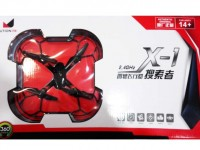 کوادکوپتر مدل X1-UTION