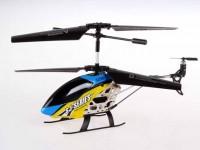 هلیکوپتر 3.5 کاناله SJ-230  با قابلیت ضبط حرکات پروازی