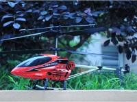 هلیکوپتر بزرگ رادیویی H002