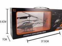 هلیکوپتر ارزان قیمت دو کاناله hx-713