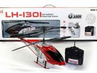 میل و دنده جفتی هلیکوپتر بزرگ 1301