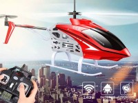 هلیکوپتر رادیویی سایما syma s39