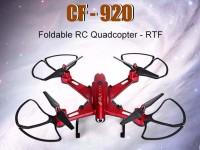 کوادکوپتر سایز متوسط  CF-920 با دوربین ارسال تصویر- قابلیت جمع شدن