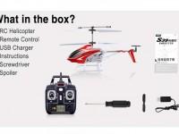 هلیکوپتر رادیویی سایما s39