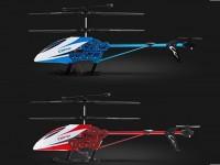 هلیکوپتر رادیویی بزرگ  3.5 کاناله  LH-1206 B