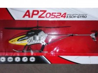 هلیکوپتر 3.5 کانال رادیویی بزرگ APZ-0524