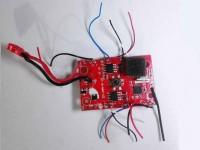 دسته کنترل و مدار کوادکوپترسایما  syma x15