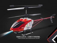 هلیکوپتر بسیار بزرگ  مدل LH-1301 ( طول 83 سانتیمتر )