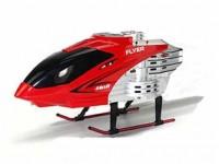 قاب با پایه هلیکوپتر lh-1301