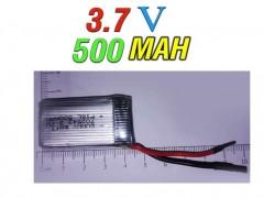 باتری لیتیوم پلیمری 500 میلی آمپر بدون سوکت
