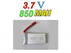 باتری کواد کوپتر سایما SYMA X54HC- SYMA X54HW