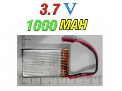 باتری لیتیوم پلیمر 1000 میلی آمپر 3.7 ولت