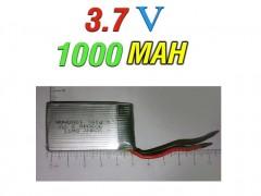 باتری لیتیوم پلیمر 3.7 ولت (1000MAH) ( بدون سوکت)