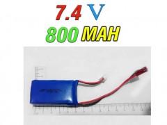 باتری لیتیوم پلیمری 7.4 ولت -800 میلی آمپر