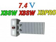 باتری اورجینال لیتیوم پلیمر 2000 میلی آمپر (2000MAH) 7.4 ولت کواد سایما syma x8sw-x8sc