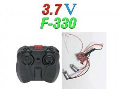 دسته کنترل و مدار با موتور هلیکوپتر f-330 ( کارکرده سالم )