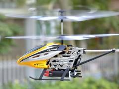 هلیکوپتر کنترلی تیر انداز مدل hx-706