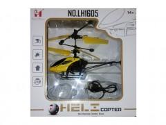هلیکوپتر کارتونی( طرح هلیکوپتر )